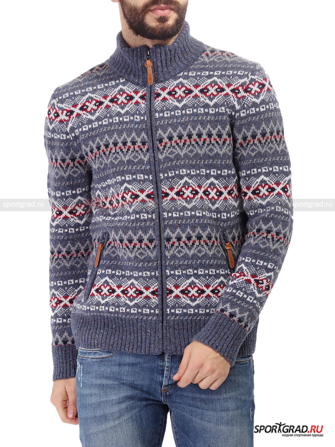 Мужской свитер CMP Knitted Pullover Full Zip