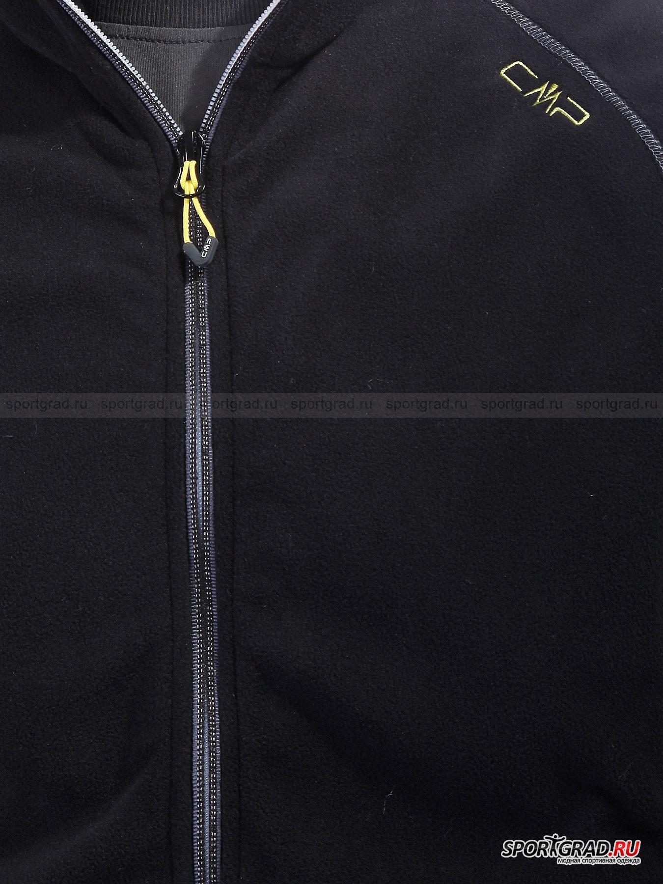 Мужской жилет CMP Arctic Fleece Vest от Спортград