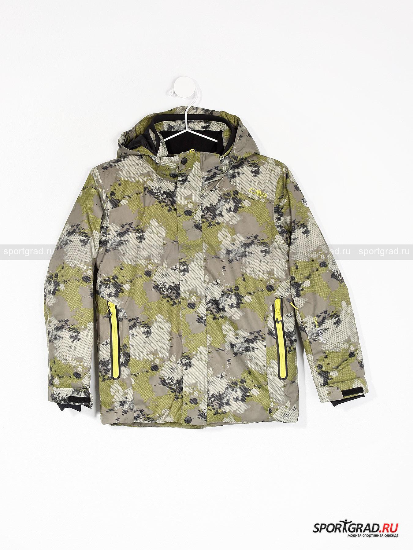 Куртка детская с мембраной CMP от Спортград