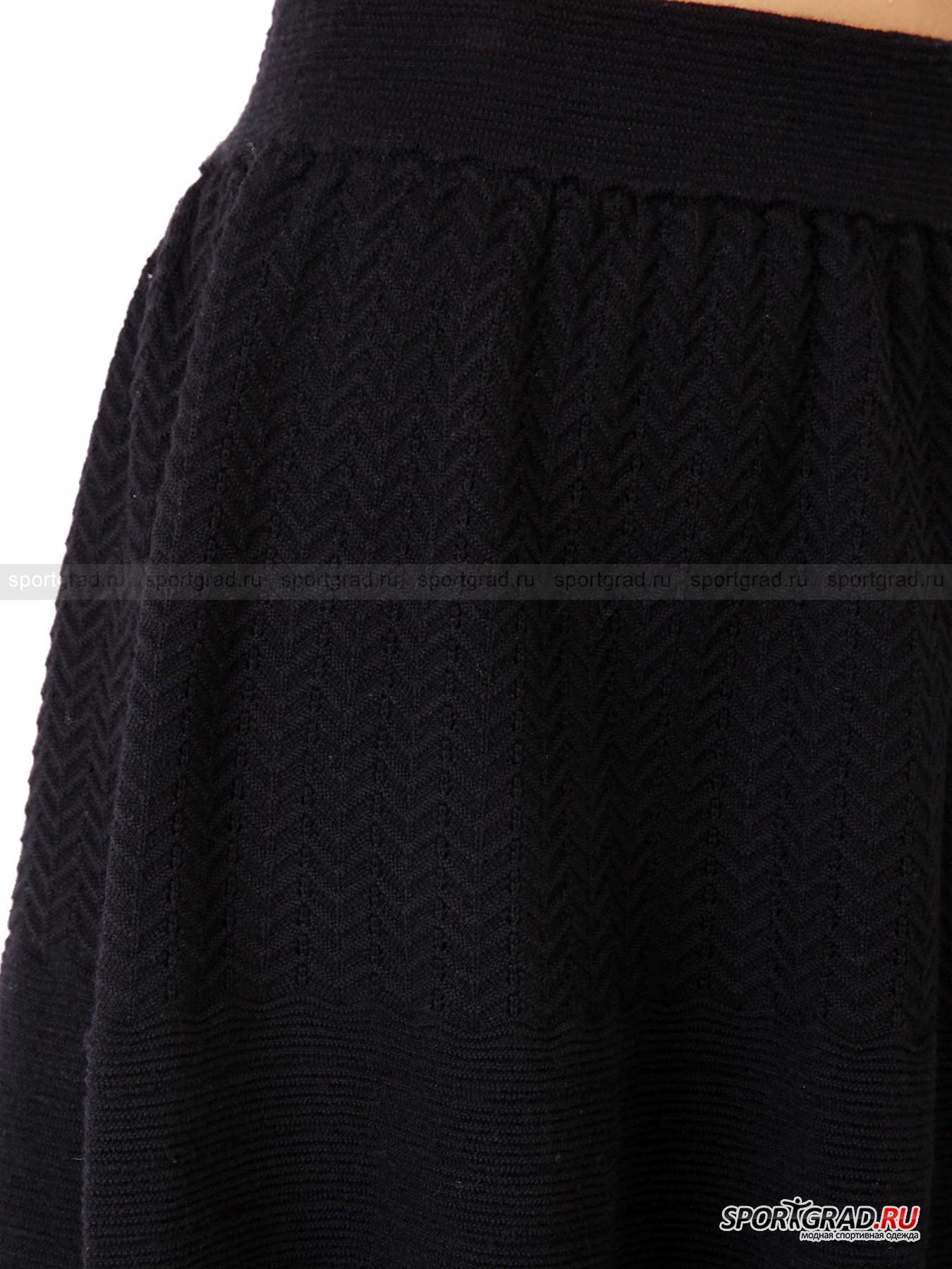 Юбка женская шерстяная MARINA YACHTING от Спортград