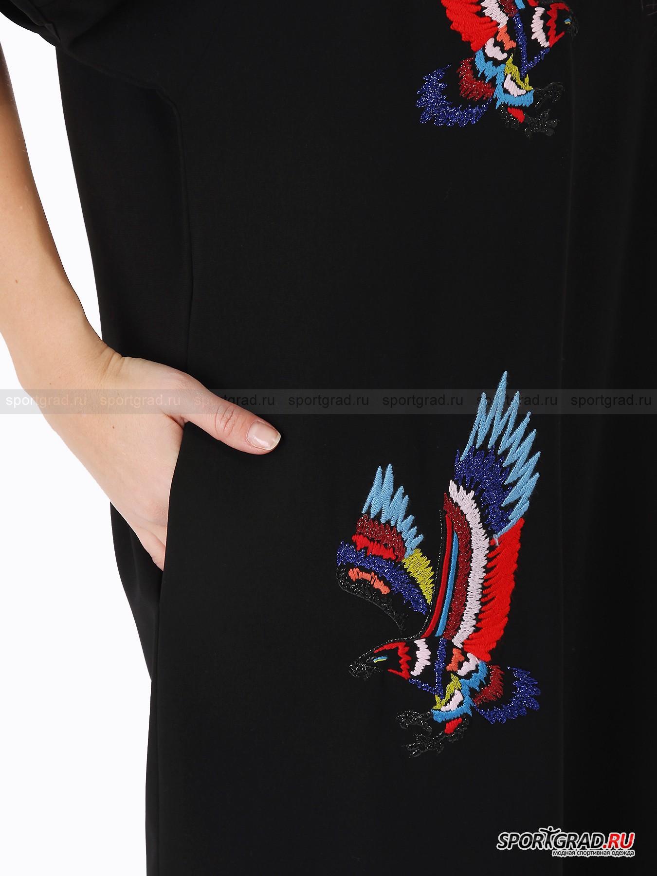 Платье женское ICEBERG от Спортград