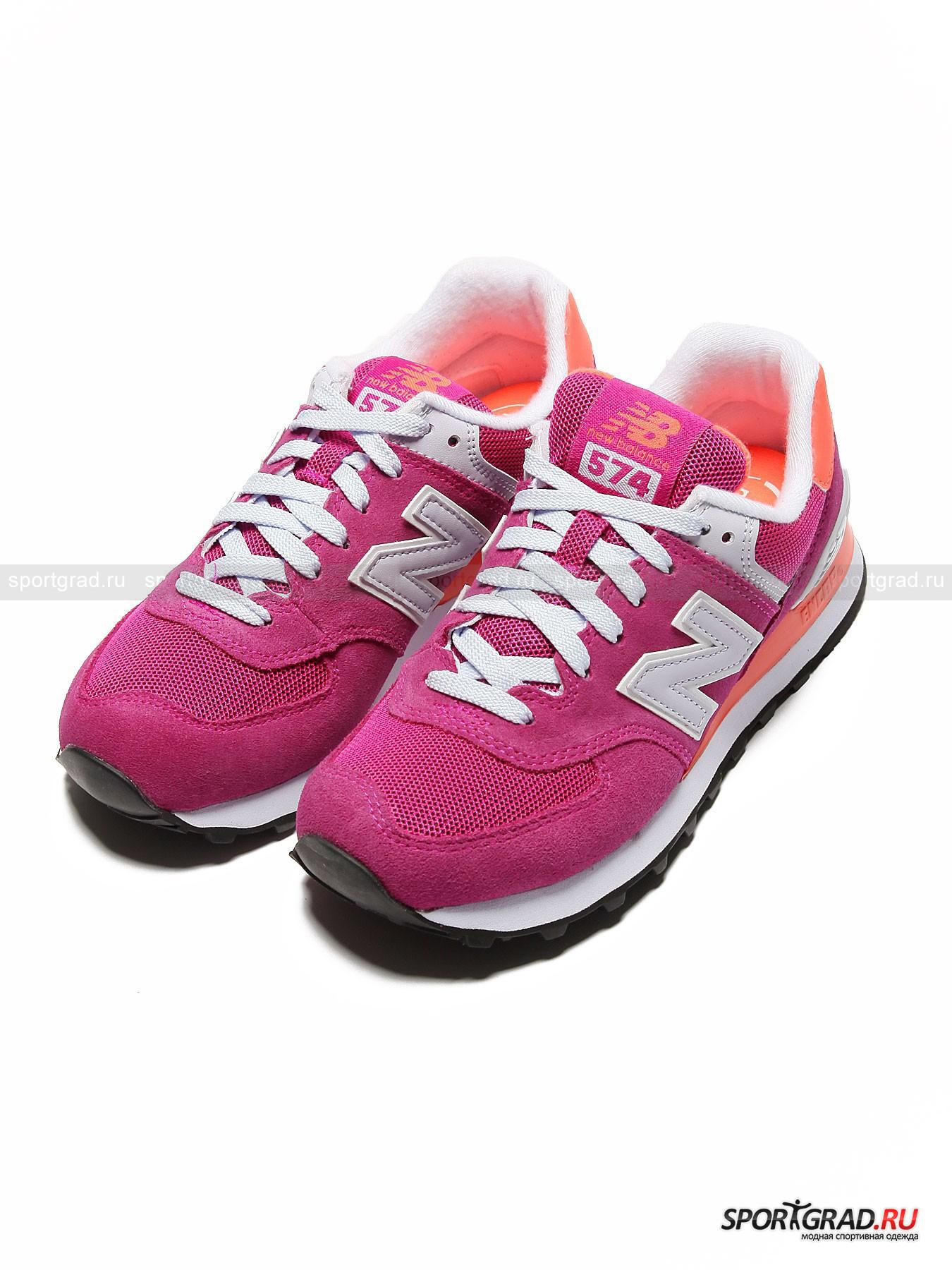 Кроссовки женские 574 NEW BALANCEКроссовки<br>Популярная модель кроссовок 574 New Balance в яркой розово-оранжевой расцветке – отличный выбор и для спорта, и для повседневной носки. Интересный союз сетчатого текстиля, натуральной замши и кожи делает эту обувь универсальным вариантом для любого случая.<br><br>Кроссовки не только красивые, но и функциональные: технология Encap – особый слой между основной частью  и подошвой – позволяет добиться максимальной амортизации и правильной поддержки стопы. Подошва  EVA гарантирует комфорт шага.<br><br>Особенности  модели:<br>- съемная вентилируемая стелька;<br>- внутри бархатистая на ощупь подкладка;<br>- мягкий задник;<br>- усиленная пятка и носок.<br><br>Пол: Женский<br>Возраст: Взрослый<br>Тип: Кроссовки<br>Рекомендации по уходу: Мыть прохладной водой. Не стирать в стиральной машине.<br>Состав: Материал верха: замша, текстиль, кожа.