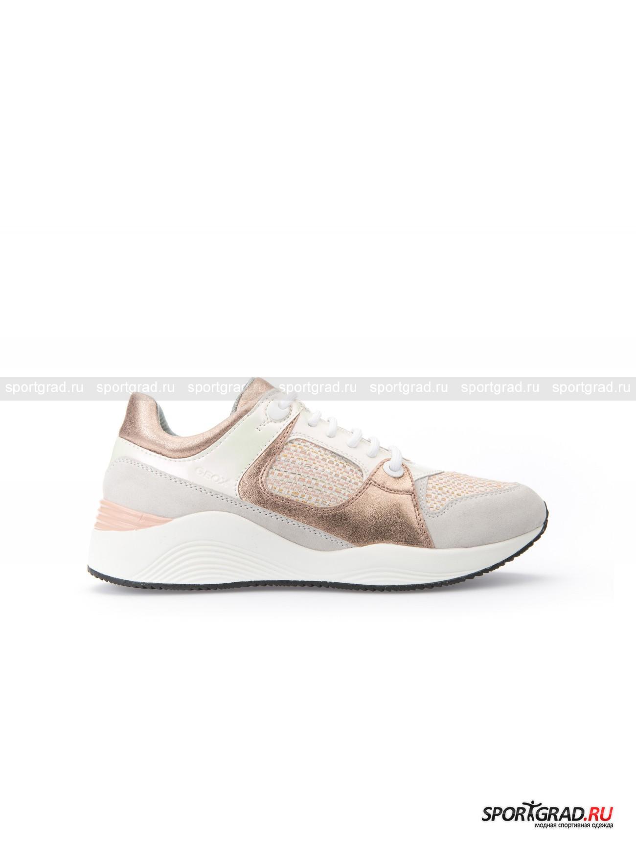 Кроссовки женские Omaya GEOXКроссовки<br>Кроссовки Omaya Geox, представленные на этой странице, относятся к линейке Vintage look. Обувь обрабатывается вручную, чтобы приобрести слегка потертый вид, очень модный уже несколько лет подряд. В итоге каждая пара выглядит совершенно уникальной, допускаются небольшие отличия в оттенке, то есть таких кроссовок точно больше не будет ни у кого.<br><br>Эта обувь обладает способностью прекрасно пропускать воздух, создавая максимальный уровень вентиляции стопы. Вследствие этого нога не потеет, а внутри кроссовок сохраняется постоянная температура и комфортный микроклимат.<br><br>Особенности модели:<br>- съемная амортизирующая стелька;<br>- протектор на пятке и носке;<br>- боковая поддержка стопы;<br>- супермягкий задник;<br>- текстильные вставки;<br>- рифленая подошва.<br><br>Пол: Женский<br>Возраст: Взрослый<br>Тип: Кроссовки<br>Рекомендации по уходу: Протирать сухой мягкой тканью.<br>Состав: Текстиль, кожа, замша.