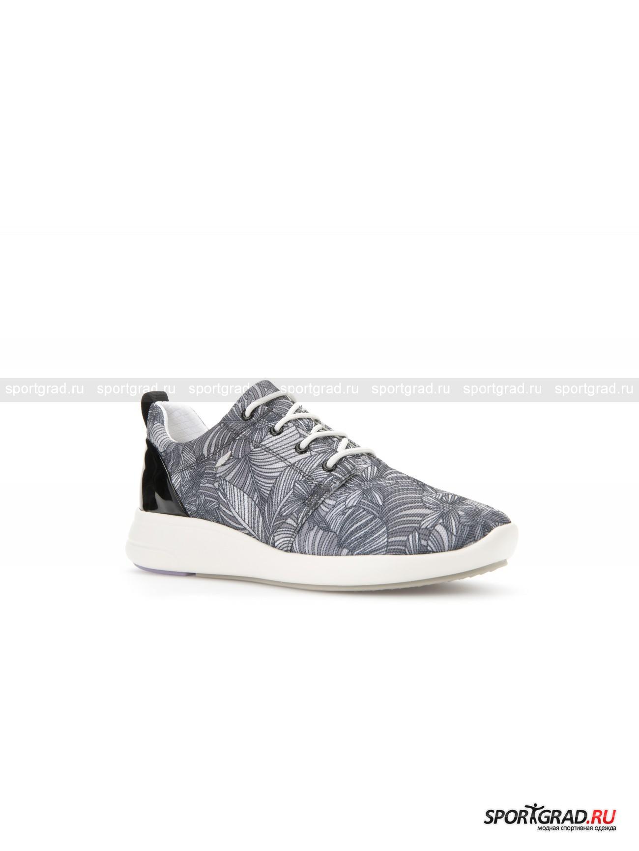 Geox Schuhe OPHIRA grau Damenschuhe D621CA 0AN02 C0060