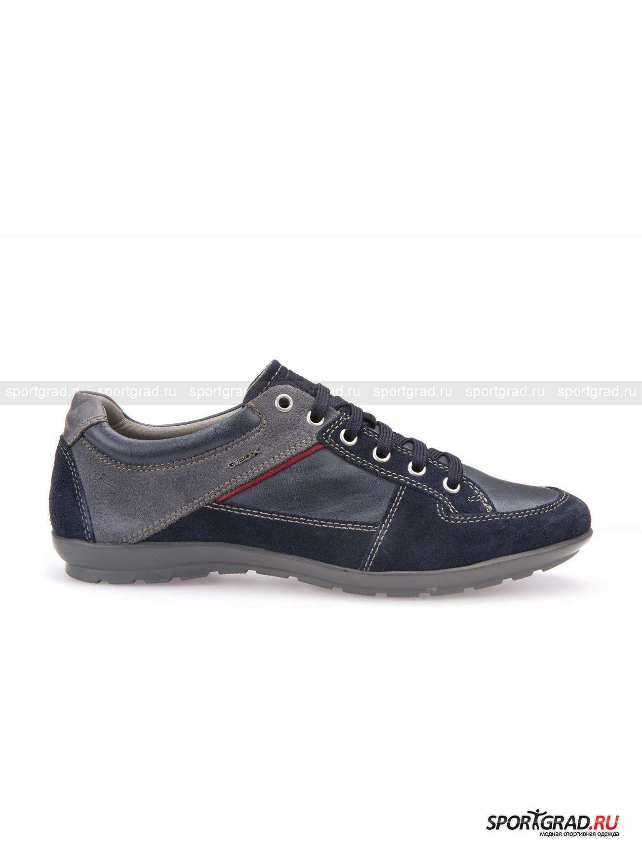 Кроссовки мужские из кожи и замши Symbol GEOXКроссовки<br>Отличительная черта этой пары кроссовок Symbol от Geox – винтажный, слегка потертый внешний вид. Такой дизайн очень моден уже не первый год.  В исполнении Geox такой облик достигается с помощью ручной обработки, которая придает уникальность каждой паре обуви. <br><br>Кроссовки сделаны из кожи и замши, они выглядят очень стильно  и благодаря универсальному цвету и форме способны сочетаться как со спортивной, так и с повседневной одеждой. Особая технология Respira гарантирует превосходную воздухопроницаемость и постоянный микроклимат внутри обуви.<br><br>Особенности модели:<br>- гибкая рифленая подошва;<br>- сетчатая подкладка внутри;<br>- кожаная стелька.<br><br>Пол: Мужской<br>Возраст: Взрослый<br>Тип: Кроссовки<br>Рекомендации по уходу: Чистить сухой мягкой тканью.<br>Состав: Натуральная кожа, замша.