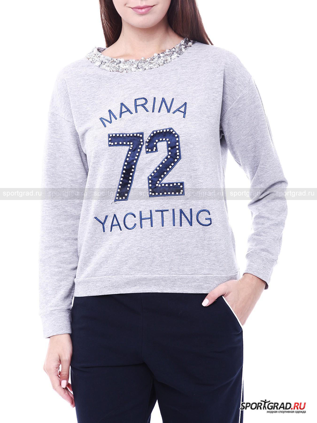 ��������� ������� MARINA YACHTING