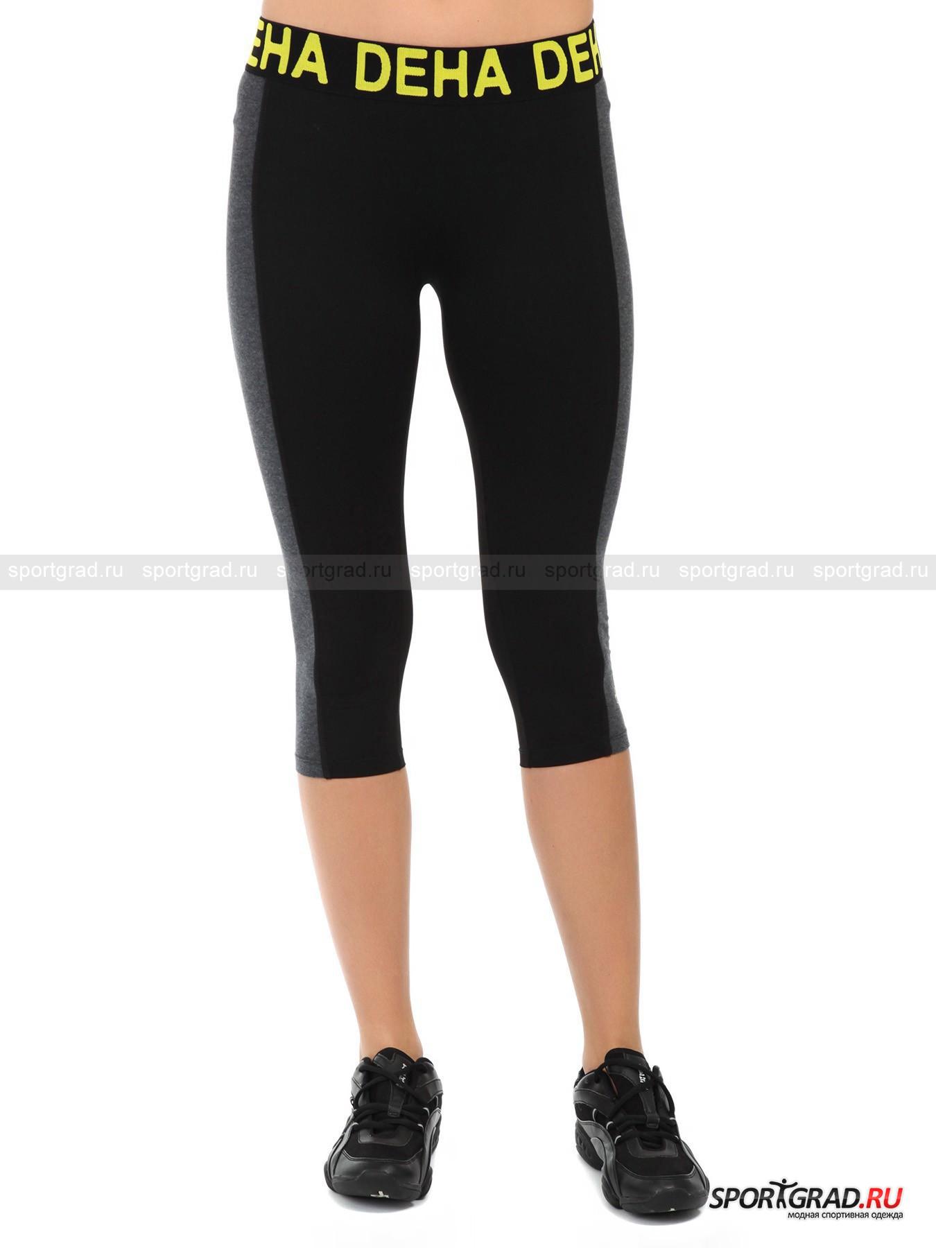 Леггинсы укороченные для фитнеса Capri Pants DEHA