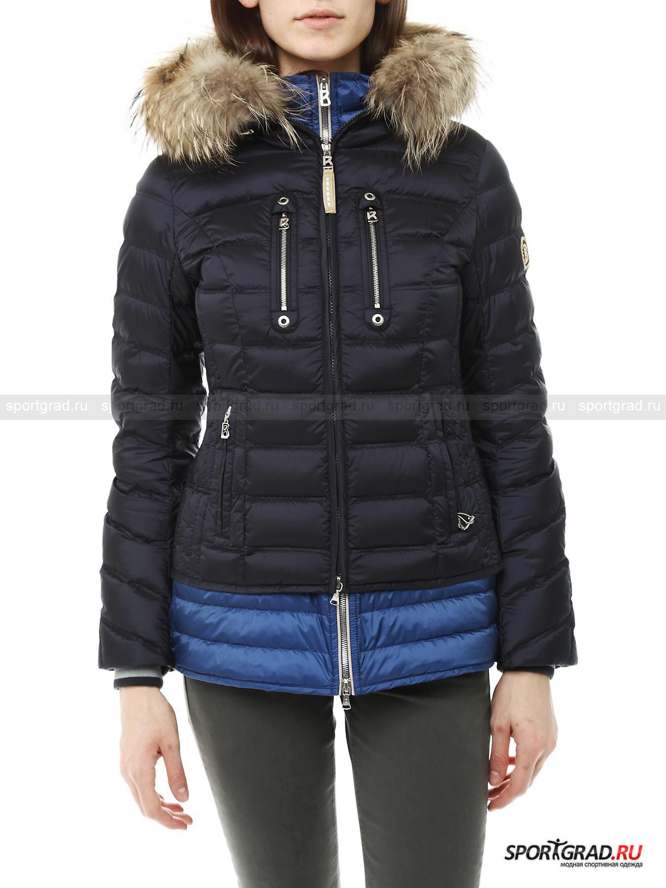 Bogner Купить Женскую Куртку В Новосибирске