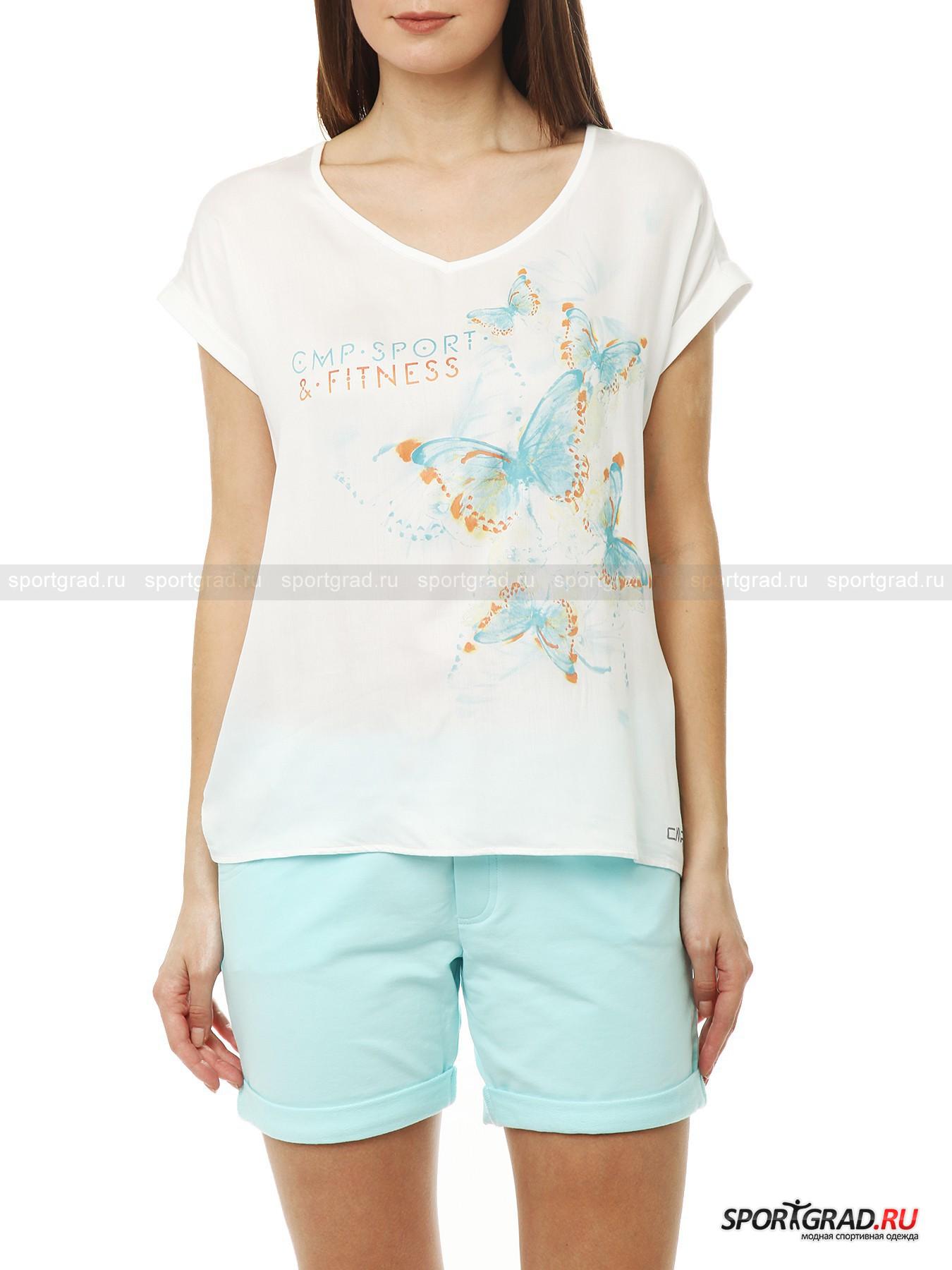 Женская Одежда Оптом Производители Мытищи